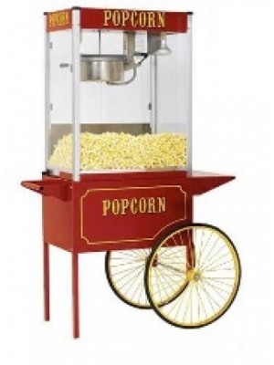 Μηχανή Pop Corn / Ποπ Κορν (Europop)