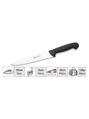 Μαχαίρι κρέατος 20 εκ.