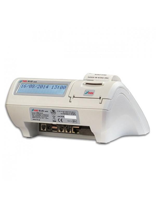 Ταμειακή Μηχανή RBS ELIO web
